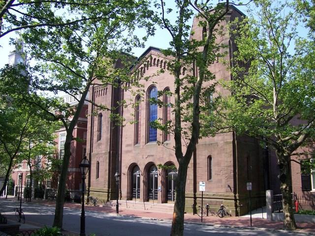 Rhode Island School of Design's Memorial Hall (photo by DanielPenfield, via Wikimedia Commons)