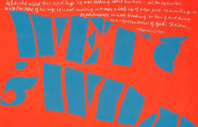 "Corita Kent, ""wet and wild"" [detail] (1967), Silkscreen print on paper, 18 1/8 x 23 inches (via pmcaonline.org)"