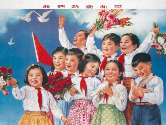 preview_va_25_chinese_propaganda_posters_02_1111101801_id_516993