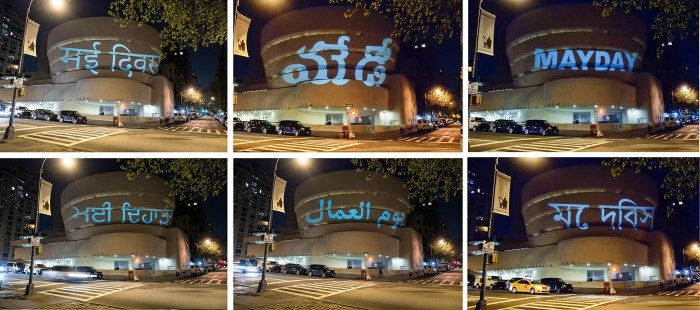 "One of the projections featured the words ""May Day"" in six different languages used by migrant workers in the GCC, including (from top left) Hindi, Telgu, English, Punjabi, Arabic, and Bengali. (image courtesy G.U.L.F.)"