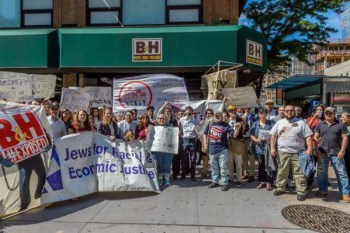 Members of JFREJ and B&H Photo warehouse workers demonstrate outside the company's flagship store (photo by Erik McGregor, courtesy Laundry Workers Center) (click to enlarge)