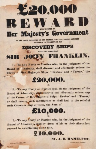 1850 reward poster for information to find the Franklin expedition (via Library and Archives Canada/Wikimedia)