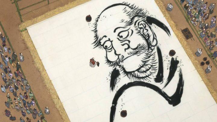 A still from Miss Hokusai