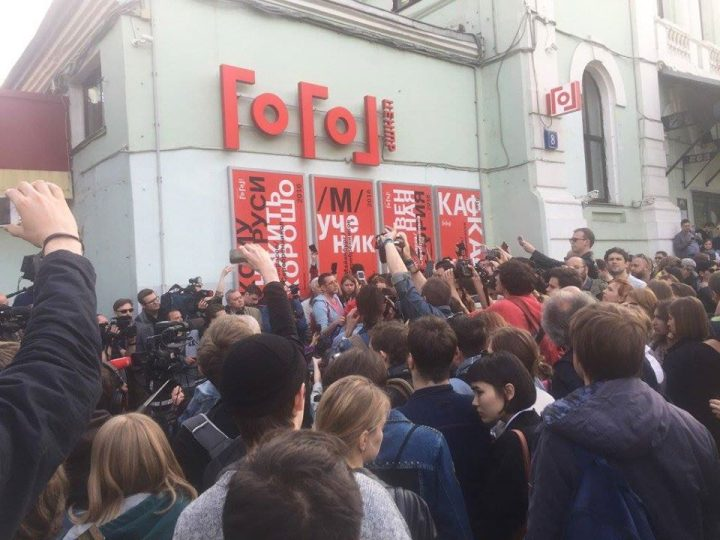 Today's rally outside the Gogol Center in Moscow following the detention of artistic director Kirill Serebrennikov (photo by the author for Hyperallergic)