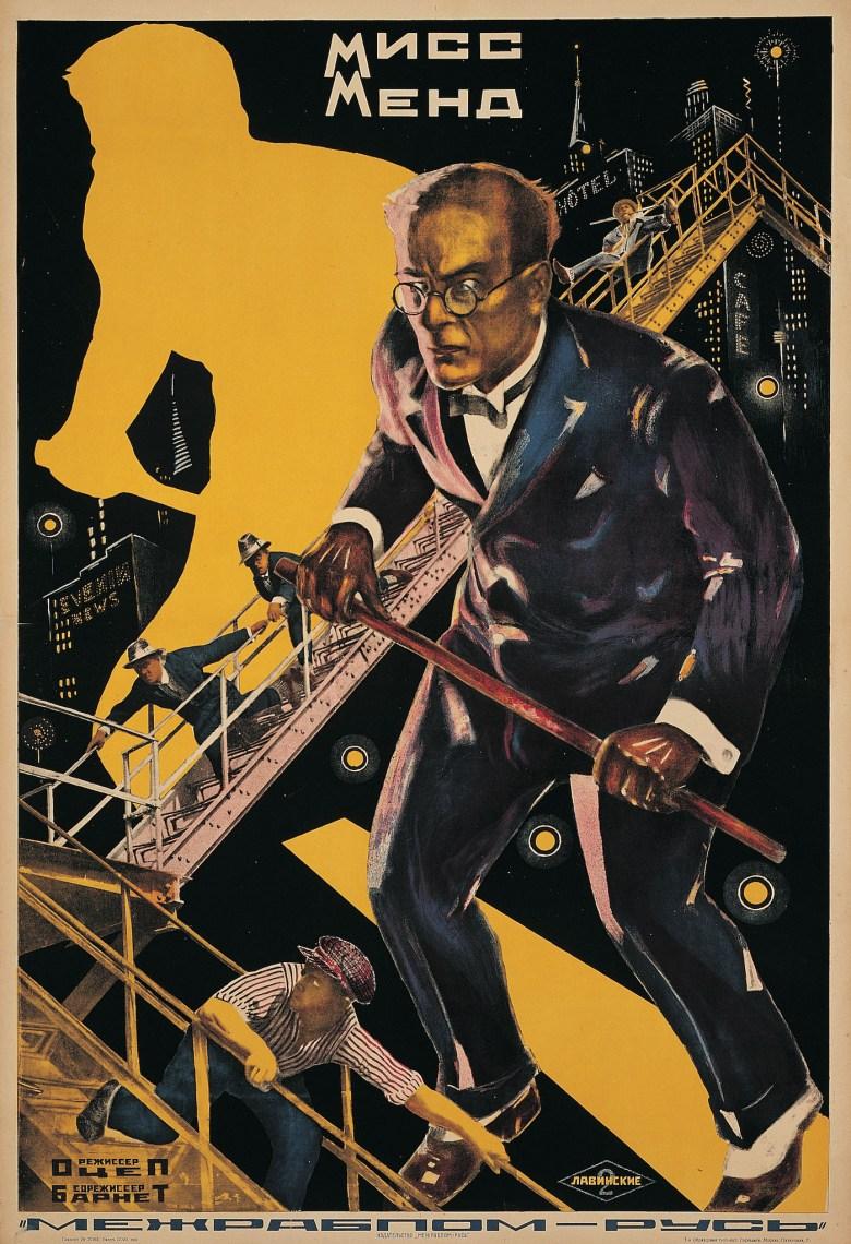 Bildunterschrift: Anton Lavinsky, film poster for <em srcset=