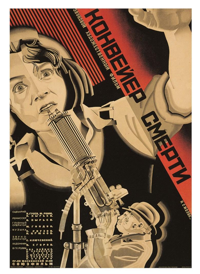 Smolyakovsky, film poster for <em srcset=