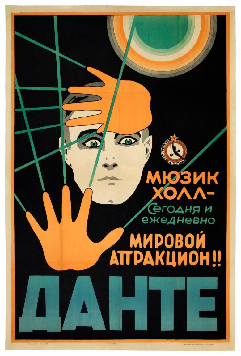 """""""Dante in Russia"""" (1929) (© McCord Museum)"""