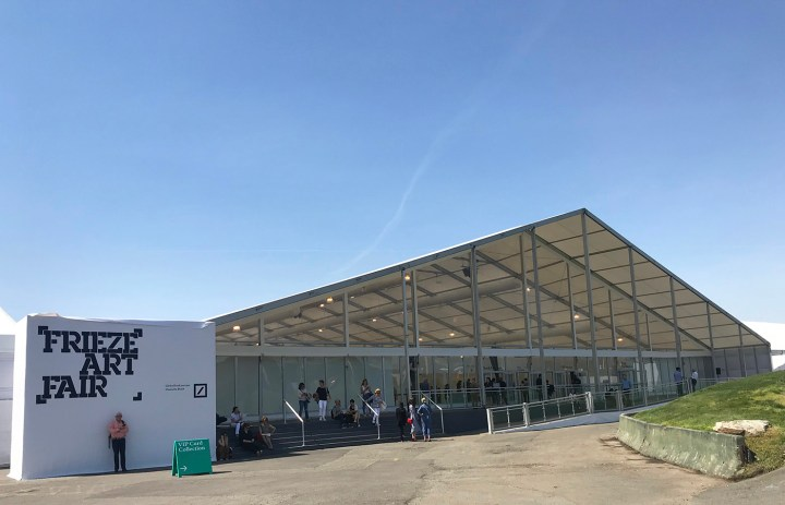 One of the two main entrances to the newly revamped Frieze New York tent
