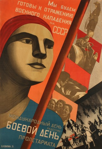"Valentina Kulagina, ""International Working Women's Day Is the Fighting Day of the Proletariat"" (1931), lithograph on paper, 38 x 28 in, the Museum of Modern Art, New York, the Merrill C. Berman Collection"