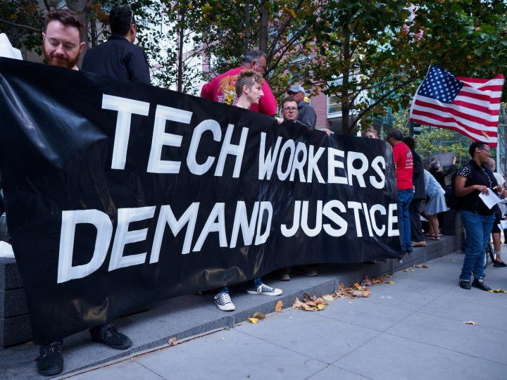 A net neutrality rally in San Francisco in September 2017 (photo by Credo Action, via Wikimedia Commons)