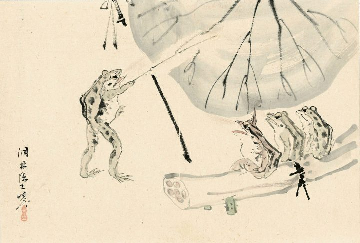 Kawanabe Kyosai, <em>An Album of Paintings</em> (image courtesy Christie's)