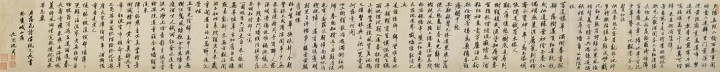"Shen Zhou, ""Poems On Falling Flowers In Running Script,"" ink on paper, handscroll, 11 1/4 x 112 3/4 inches (image courtesy Sotheby's)"