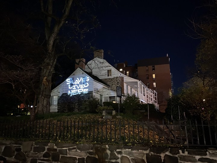 Illuminating the Legacy of Slavery at a New York Museum