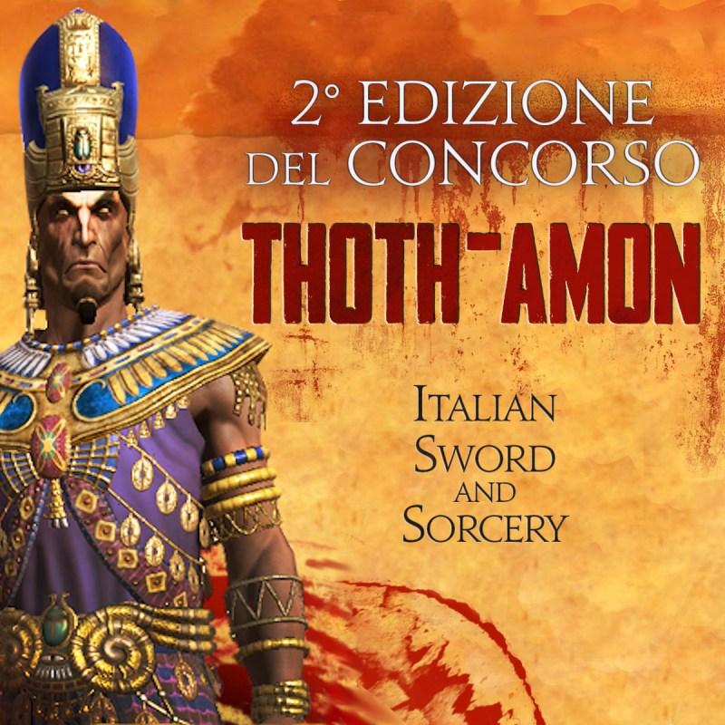 trofeo-toth-amon_04_1200x1200