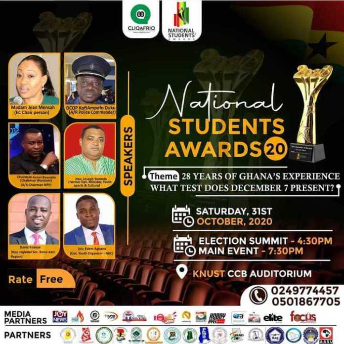 KNUST to Host CLIQAFRIQ National Students' Awards 2020