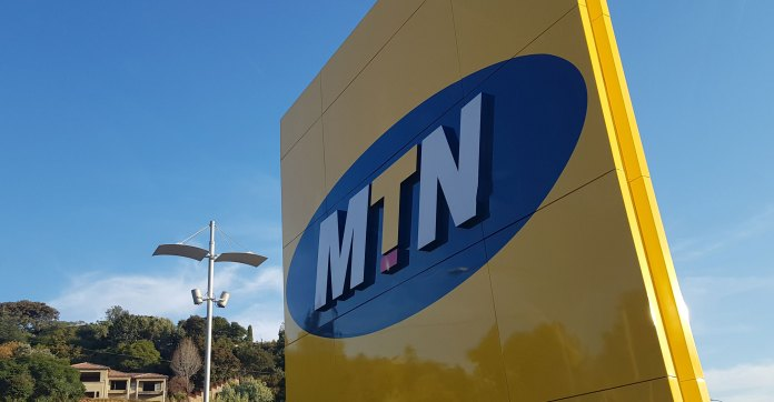 MTN launches global recruitment programme for young graduates
