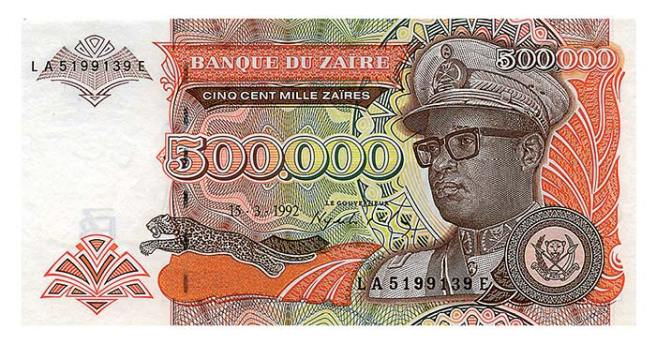 When Mobutu fled he probably didn't take much of his own currency with him. While Zaire money didn't set world records for hyper-inflation, it did reach 24,000 percent in 1994, before dropping to a few hundred percent. One factor that curbed inflation was the firm that printed this money would no longer extend credit to Mobutu's government.