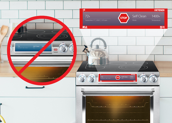 By putting the emergency stop function on the touchscreen, the appliance manufacturer can allow the user to select the language they are most comfortable with for the stop function.