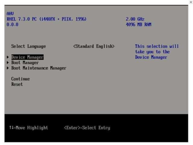 Nutanix AHV Enter in VM's BIOS Mode