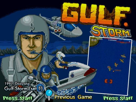 Gulf Storm MAME Games P11