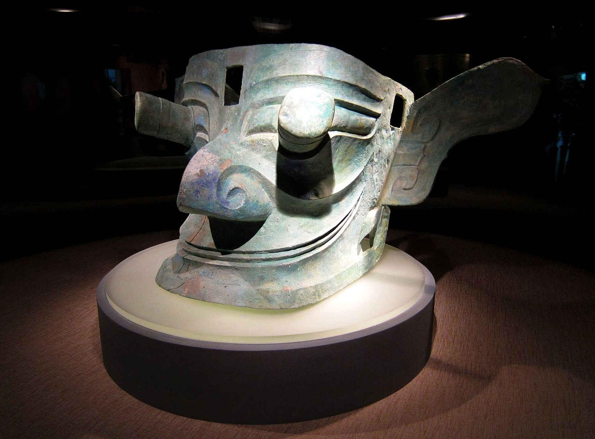 Sanxingdui