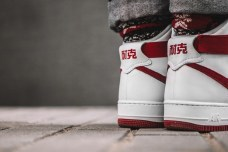 a-closer-look-at-the-nike-air-force-1-high-nai-ke-7