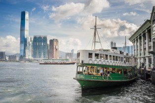 The Star Ferry.