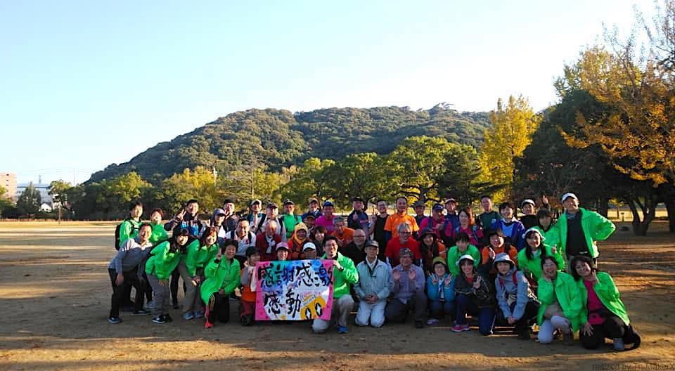 「愛媛チャリティ100km歩くぞなもし」100kmウォーキングに参加しました