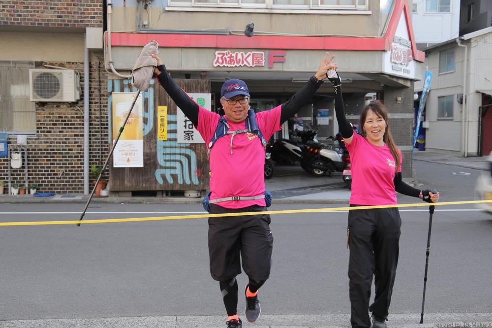 喜助の湯 ゴール「愛媛チャリティ100km歩くぞなもし」100kmウォーキングに参加しました