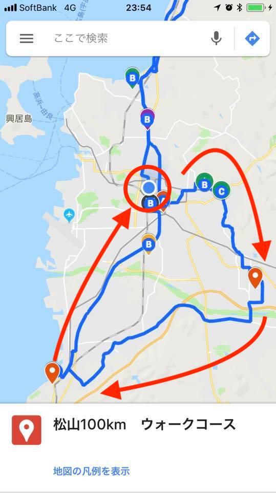 松山市駅「愛媛チャリティ100km歩くぞなもし」100kmウォーキングに参加しました