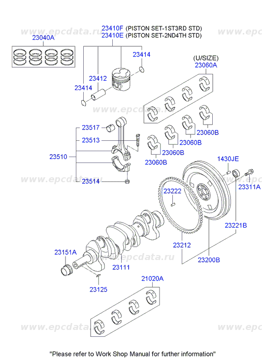 Ключ на Хендай (Hyundai H100) 2314142010 Key-Crankshaft