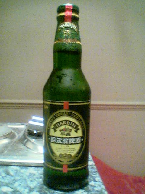 Harbin Lager bottle