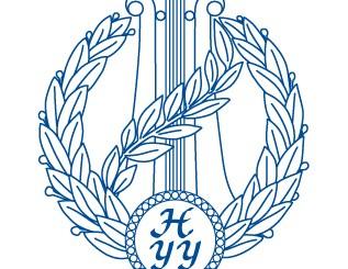 Helsingin yliopiston ylioppilaskunta