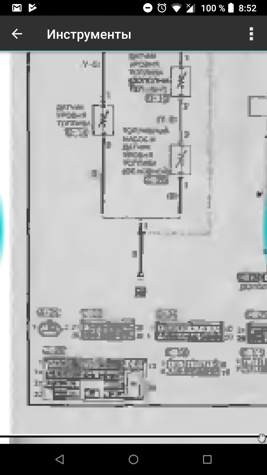 hight resolution of mitsubishi airtrek turbo engine diagram