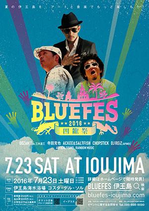 bluefes01