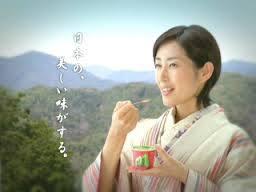 木村多江画像6