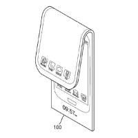 Samsung patent application shows phone unfolding to become