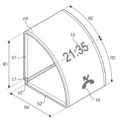 Samsung's foldable device line may be called Galaxy Wing
