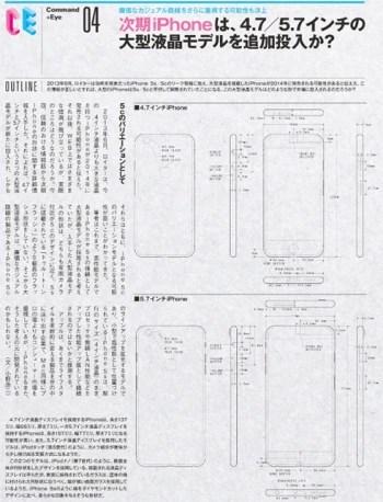 iPhone 6 schematics leak out, putting the Apple rumor