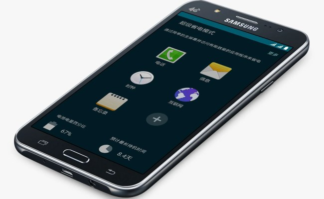 Galaxy J7 And Galaxy J5 Officially Announced Samsung S