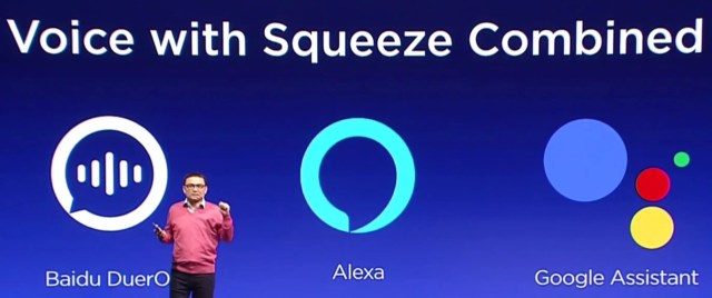 Image result for htc u11 amazon alexa