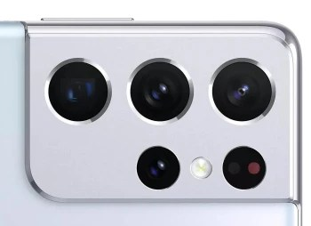 Samsung Galaxy S21 Ultra - Complete Galaxy S21 Ultra specs leak reveals every last detail
