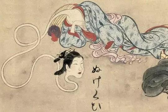 Le <b>Rokurokubi</b>, tête volante : 15 créatures incroyables de la ...