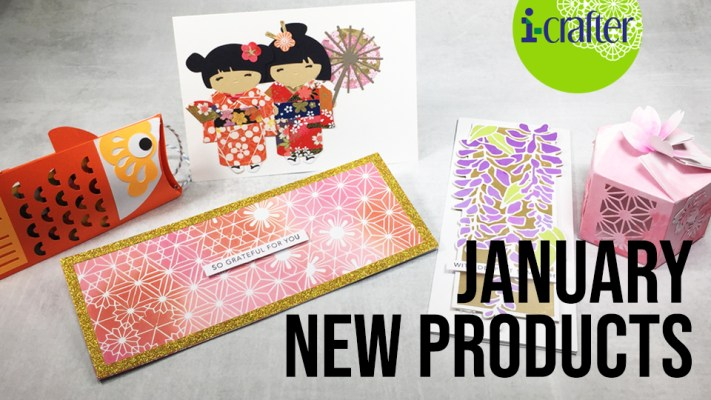 January 2021 New Products