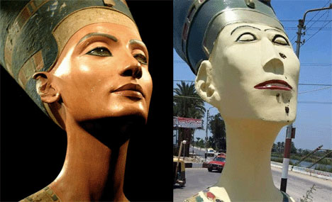 Nefertiti Bust Taken Down