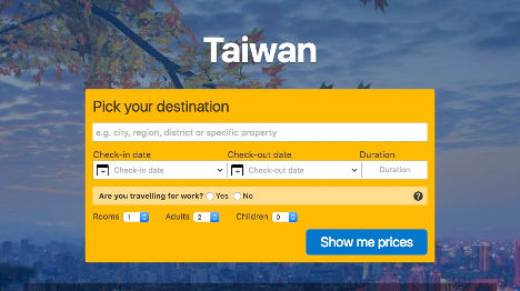 Visiting Taiwan | Pick your destination here.
