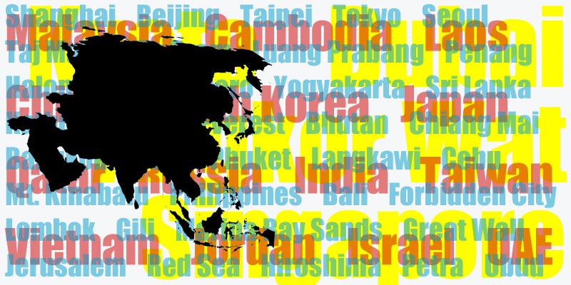 Asias Top Tourist Destinations