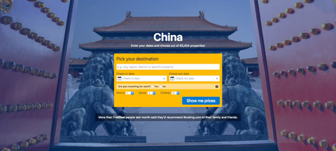 China | Pick your destination here.