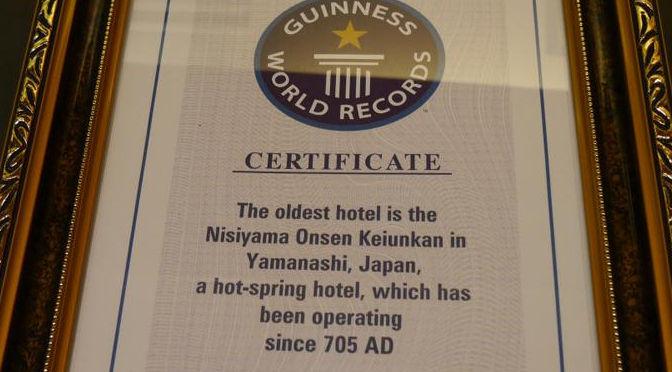 Top 5 worlds oldest hotels Japan