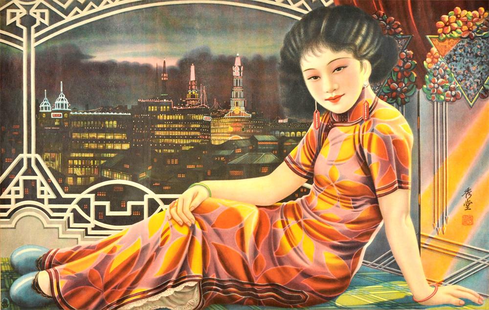 sin city shanghai